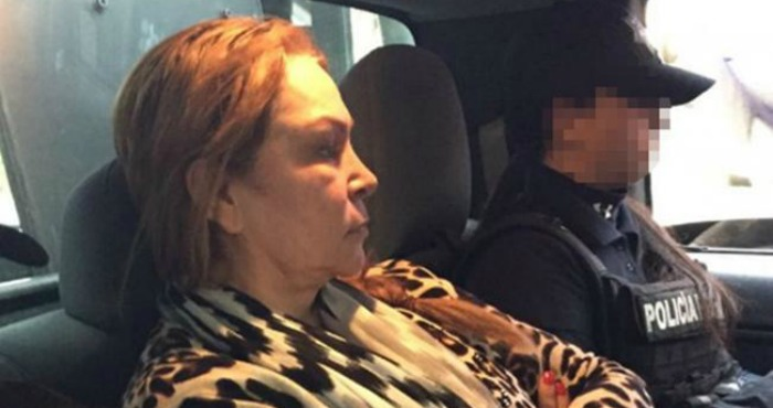 Foto: Cortesía. Guadalupe Fernández Valencia,  presunta operadora financiera del Cártel de Sinaloa.